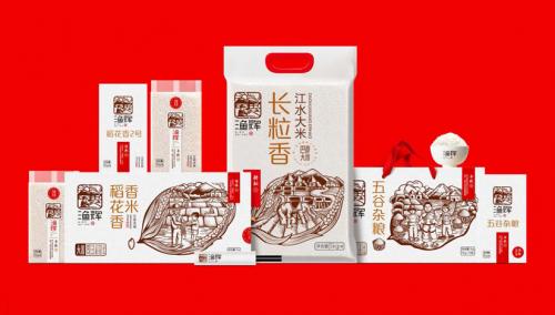渔辉大米(设计印刷)