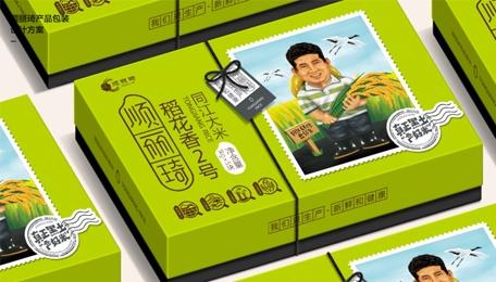 哈尔滨礼盒设计